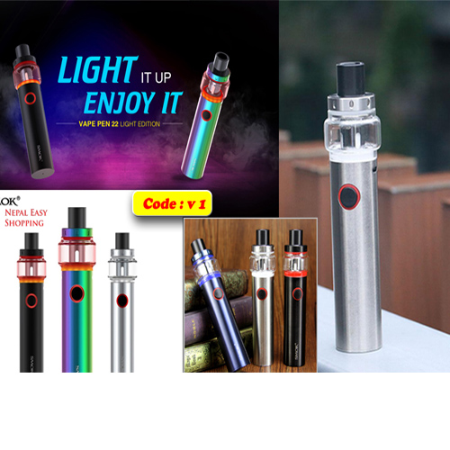 Vape Pen 22 Light Edition