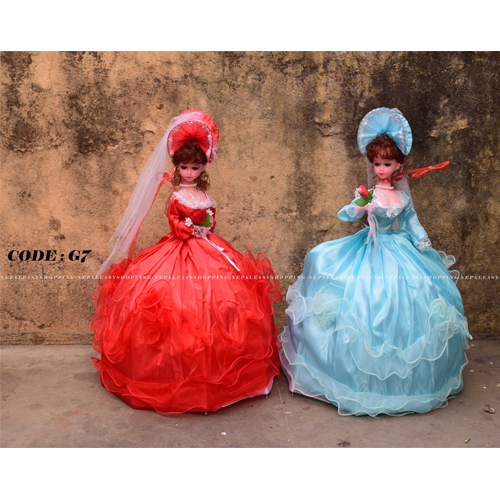 Dancing Musical Umbrella Doll - 25 Inches