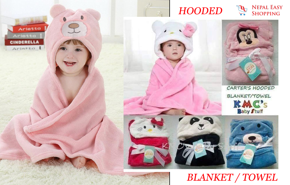 Baby Cotton Animal Face Hooded Towel
