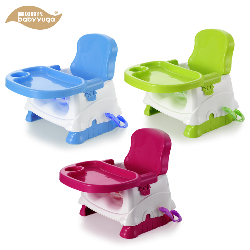 Baby Foldable Feeding Chair