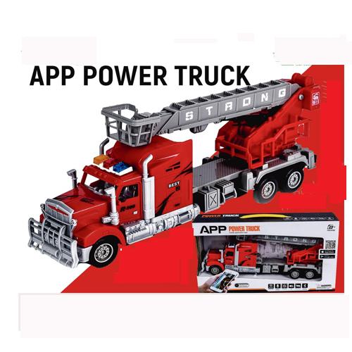 Application Power truck