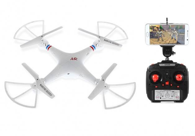 AR 11000 Drone