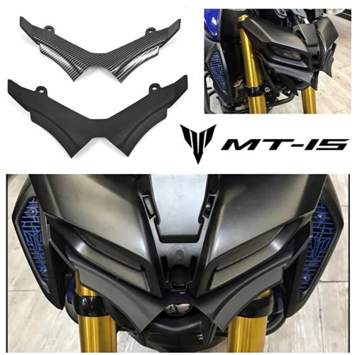 Yamaha Mt-15 Winglet