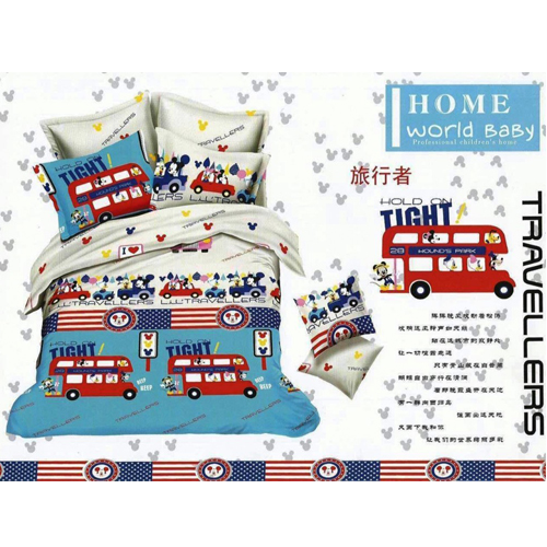 Travelers King Sized Bed Sheet  2 Pillow Covers
