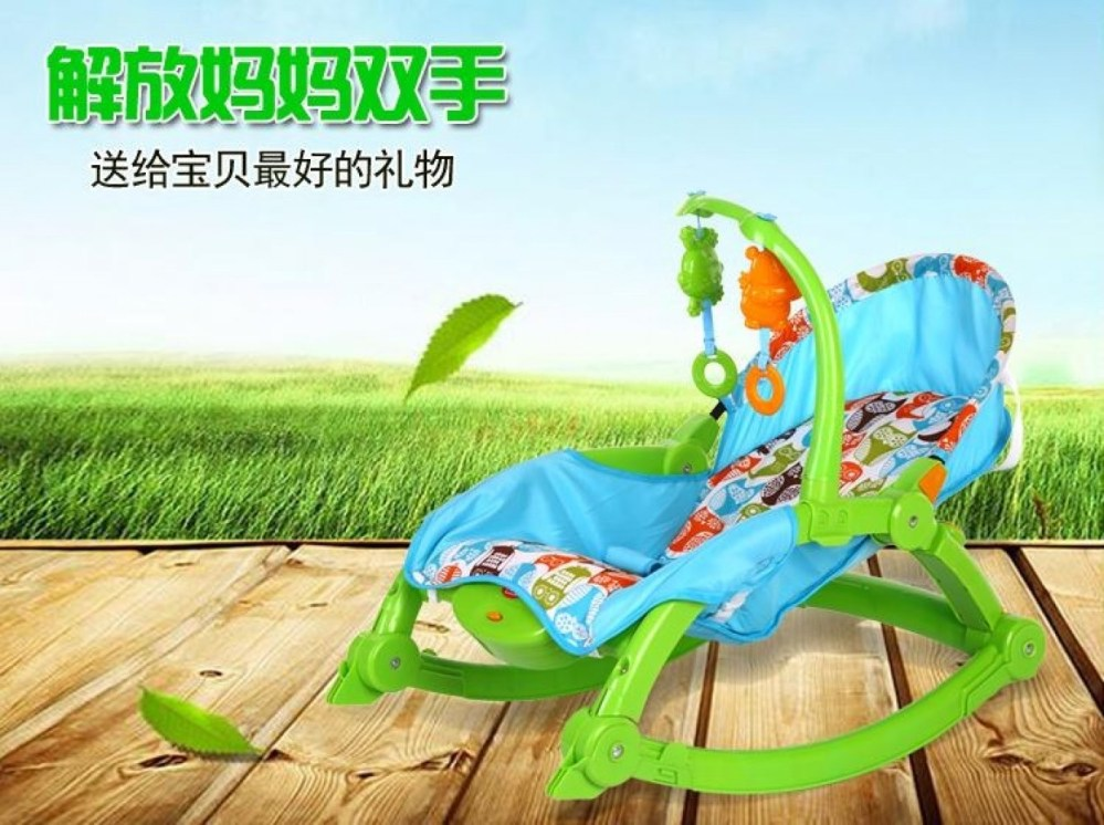 Maozhe Baby Swing Chair Baby Rockers Recliner Electric Vibration Soothing Child Swing Chairs Coax Sleeping Artifact Shaker