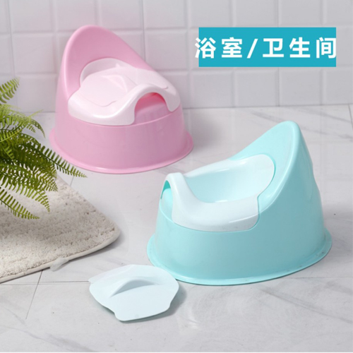 Childrens Small Baby Toilet